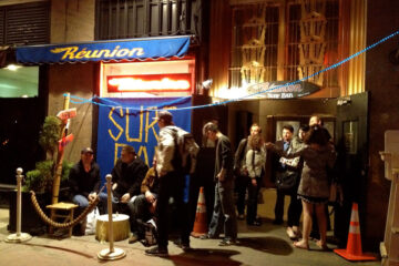 Reunion Surf Bar