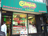 Blimpie Times Square