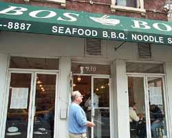 BOS Noodle Shop
