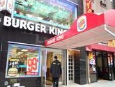 Burger King (Midtown West)
