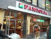 Famous Famiglia Pizza (Times Square – North)