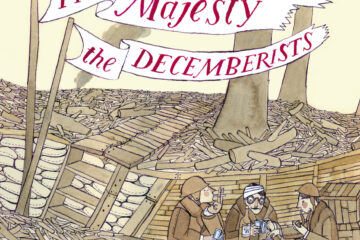 Her Majesty the Decemberists