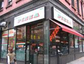 Mimma's Pizza