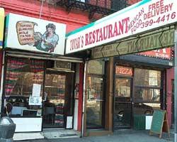 Tovar's Restaurant