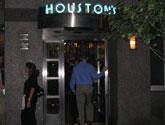 Houston's - Citicorp