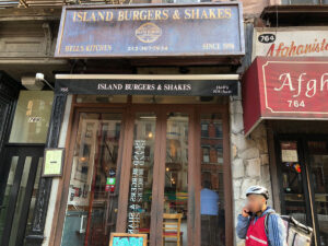 Islands Burgers and Shakes