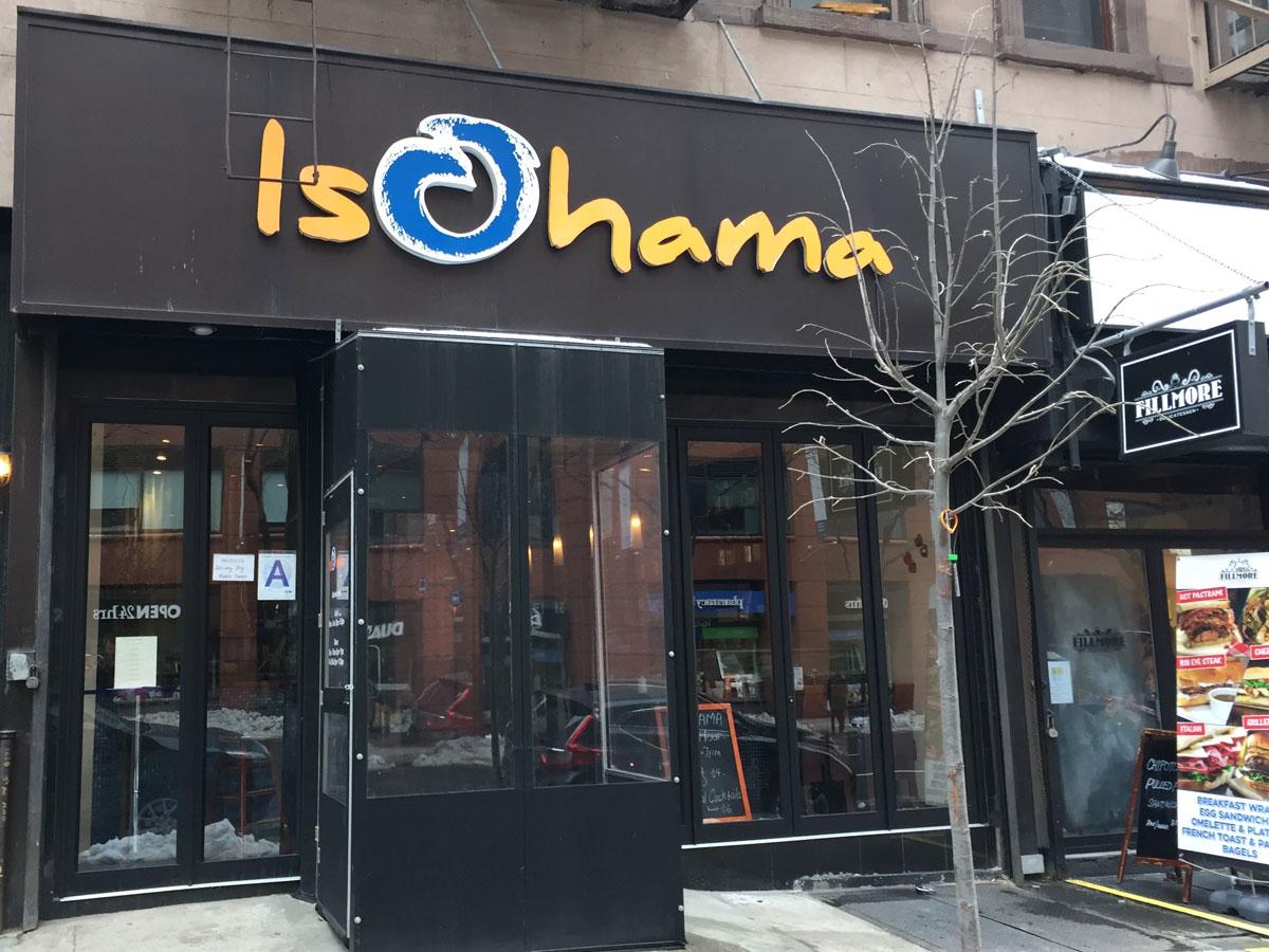 Isohama