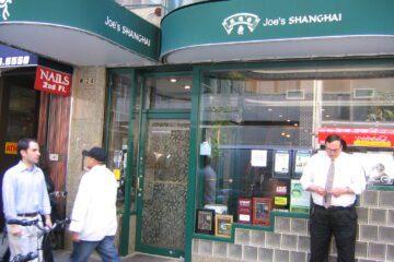 Joe's Shanghai - Uptown