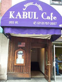 Kabul Cafe
