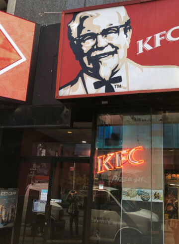 KFC Midtown West