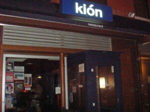 Kion Dining Lounge