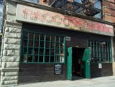 Raccoon Lodge (Upper West Side)