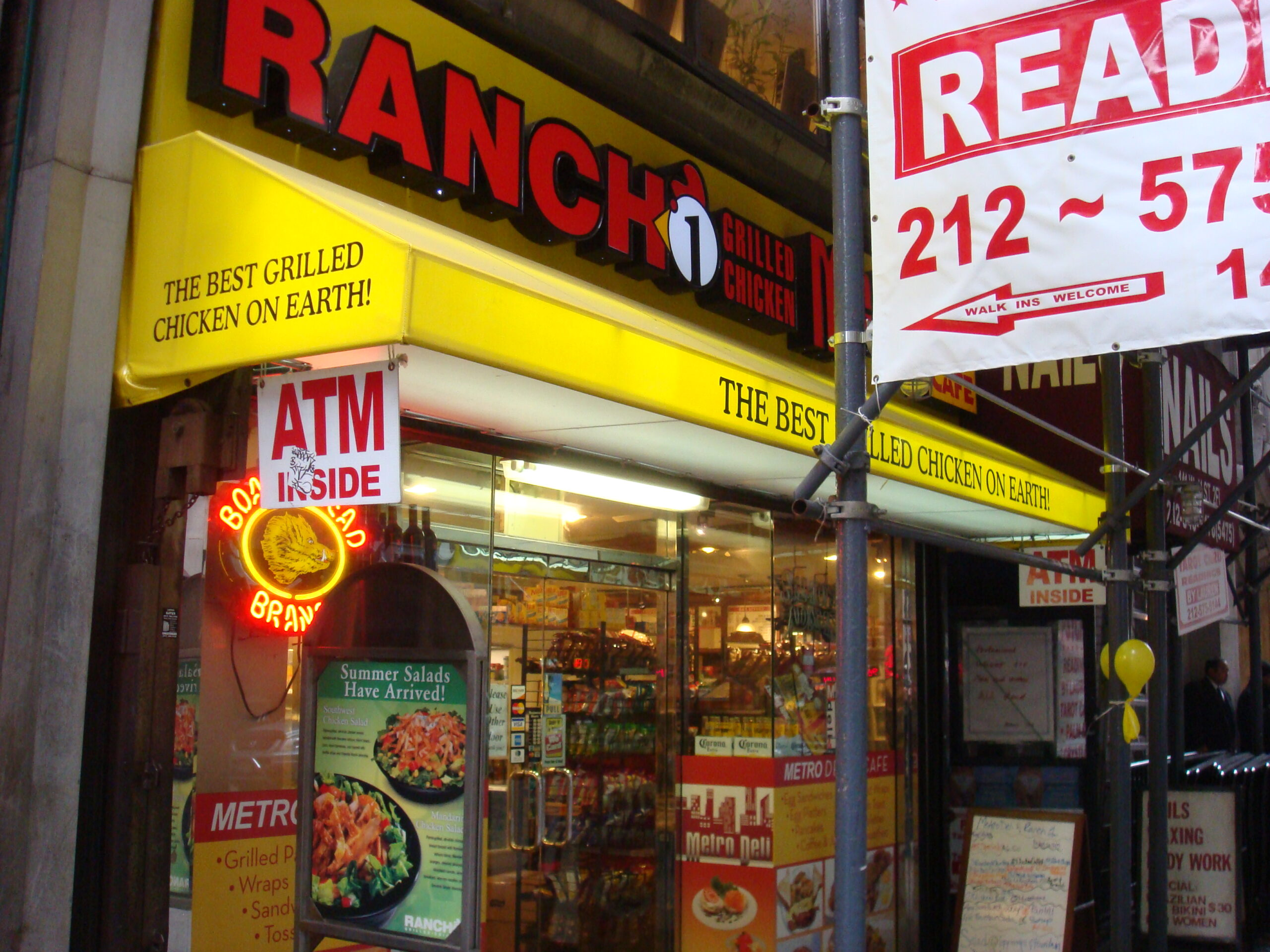 Ranch 1 Times Square II