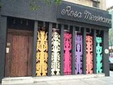 Rosa Mexicano First Avenue