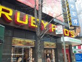 Ruby Foo's Times Square