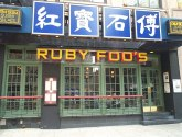 Ruby Foos Upper West Side