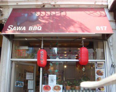 Sawa BBQ