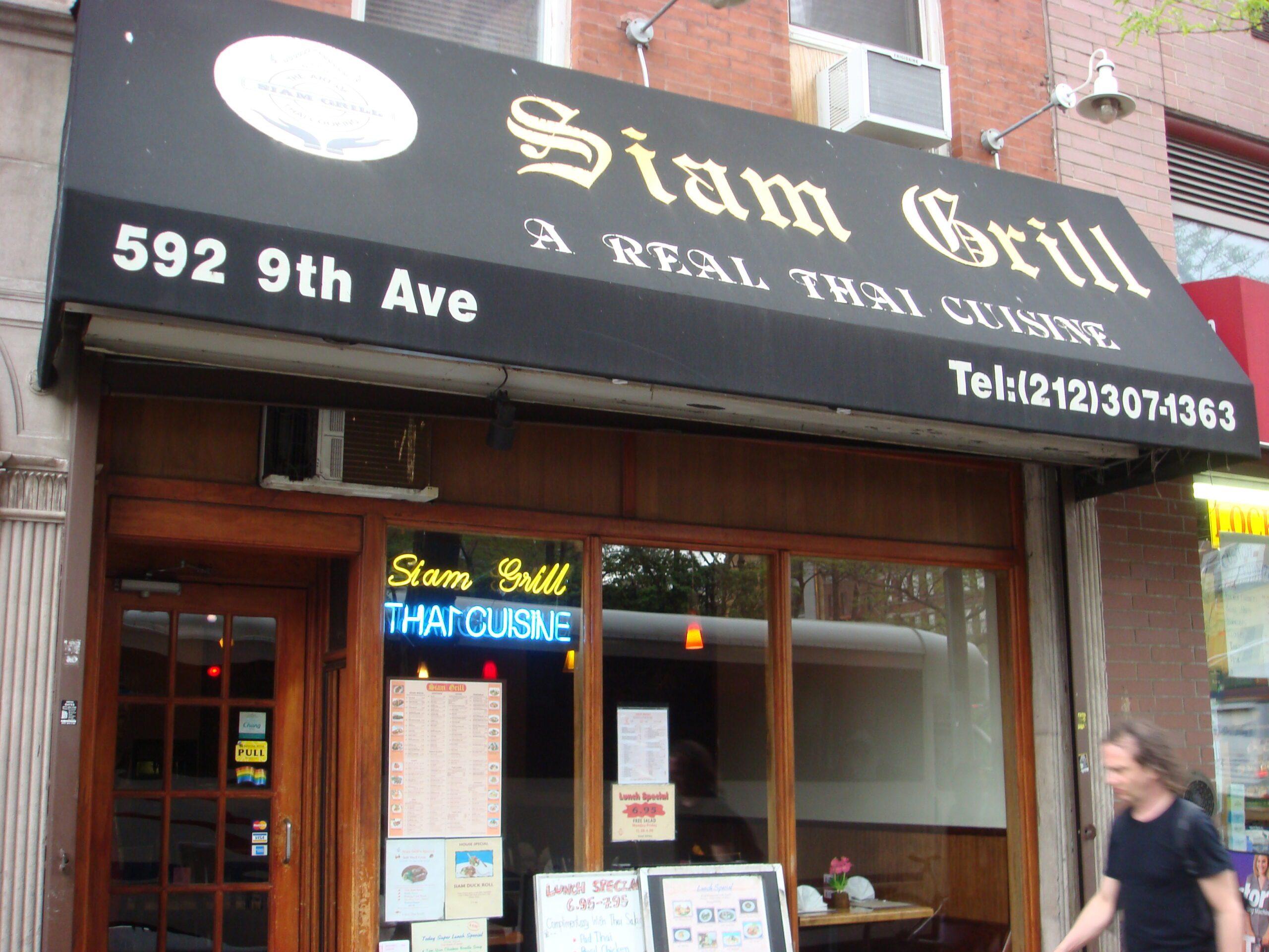 Siam Grill