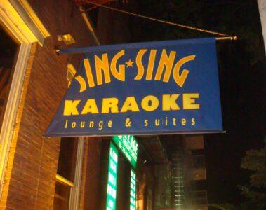 Sing Sing Karaoke - St. Marks