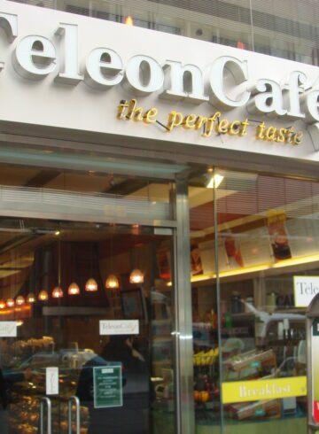 Teleon Cafe