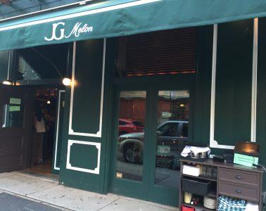 J.G. Melon Greenwich Village