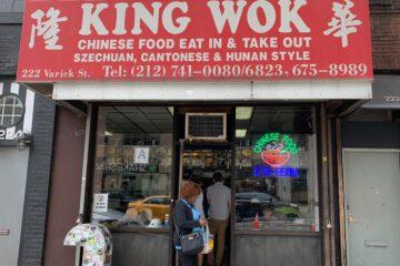 King Wok