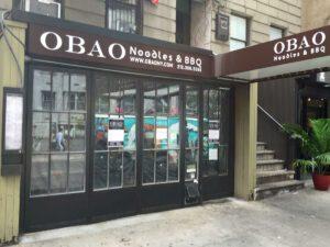 Obao Noodles & BBQ - Midtown East