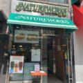 Natureworks - Midtown